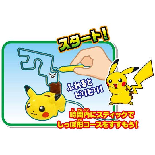 Pikachu Electric Shock Wire Loop Game