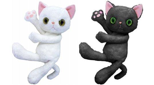 Furifuri Nyaundo Cat Toy