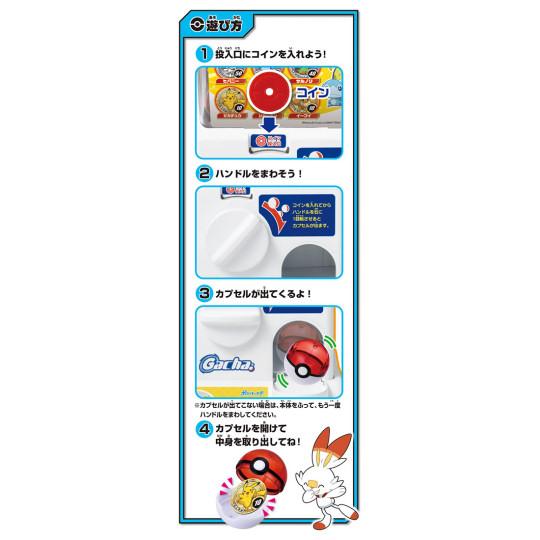 Pokemon Gachapon Machine