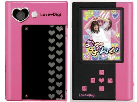 Love-Digi Moving Photo Camera