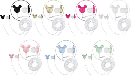 Disney Mupods Kopfhörer