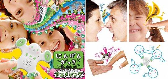Ningen Gakki 4 Anime Songs