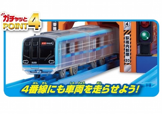 Plarail Action Train Station Set