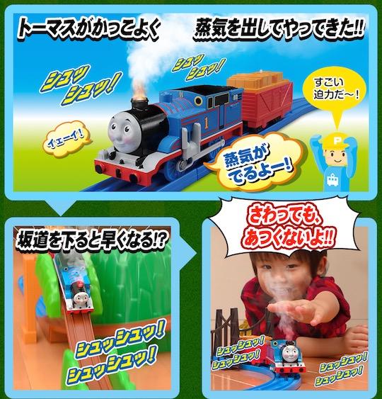 Plarail Thomas the Tank Engine Steam Set