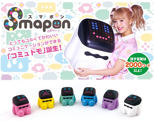 Smapon Communication Toy