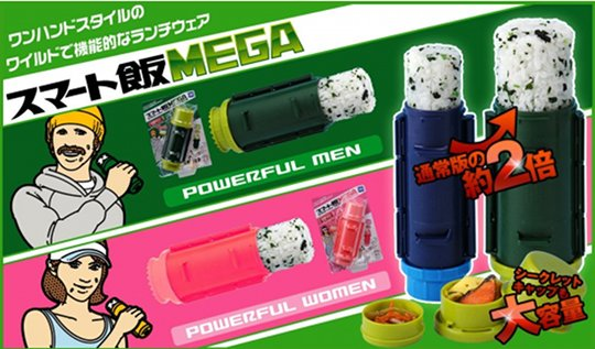 Smart Han Mega Bento Lunchbox
