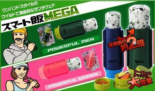 Smart Han Mega Bento Lunchbox