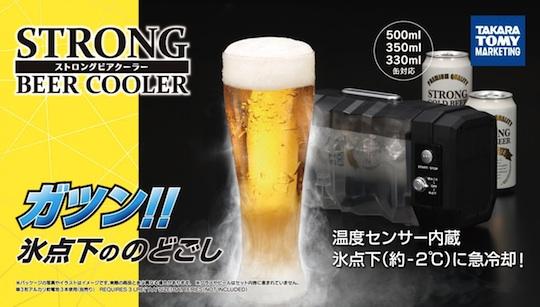 Rapid Beer Cooler