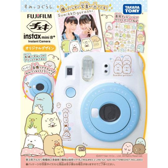 Sumikko Gurashi Instax Cheki Camera by FujiFilm
