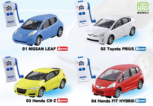 Takara Tomy Edash Eco RC Car
