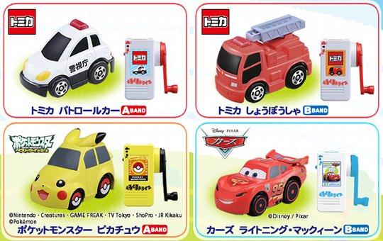 Takara Tomy Edash Eco Rc Car Japan Trend Shop