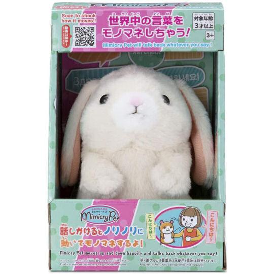 Lop Rabbit Mimicry Pet