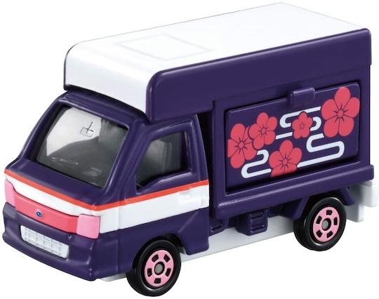 Tomica Demon Slayer: Kimetsu no Yaiba Cars Set 1 (Pack of 5)