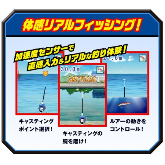Virtual Masters Spirits Fishing Battle