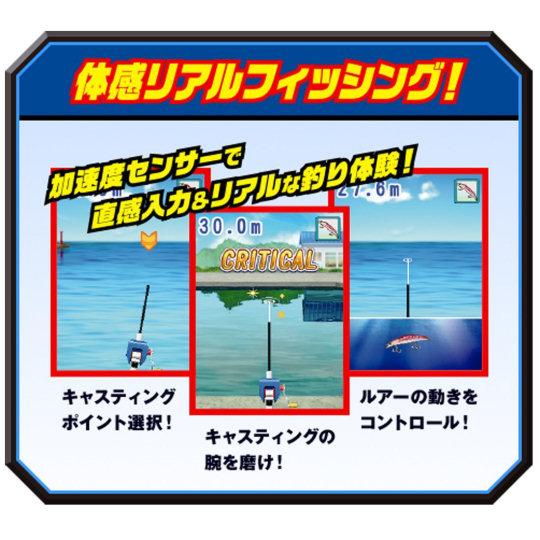 Virtual Masters Spirits Fishing Battle
