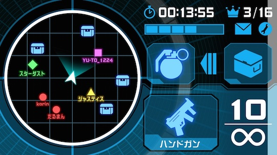 X-Tag Smartphone Laser Gun