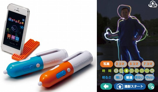 Yozora Oekaki Art Penlight for iPhone, iPad