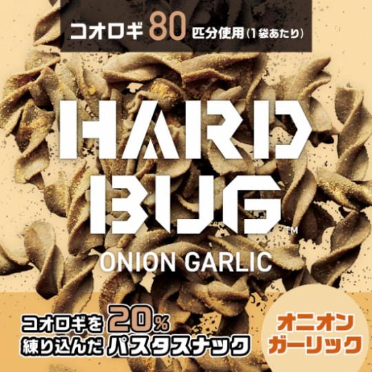 Takeo Tokyo Hard Bug Pasta Snacks