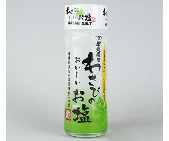 Tamaruya Wasabi Salt (3 Pack)