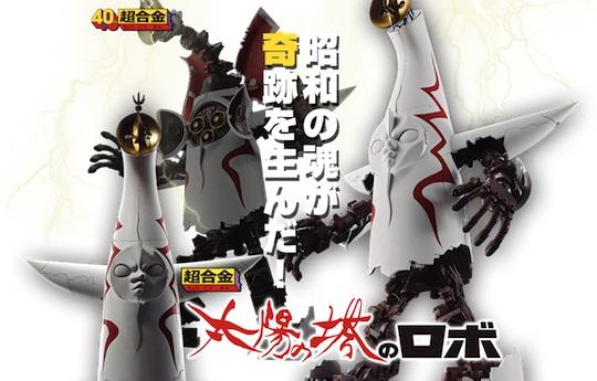 Chogokin Tower of the Sun Robot