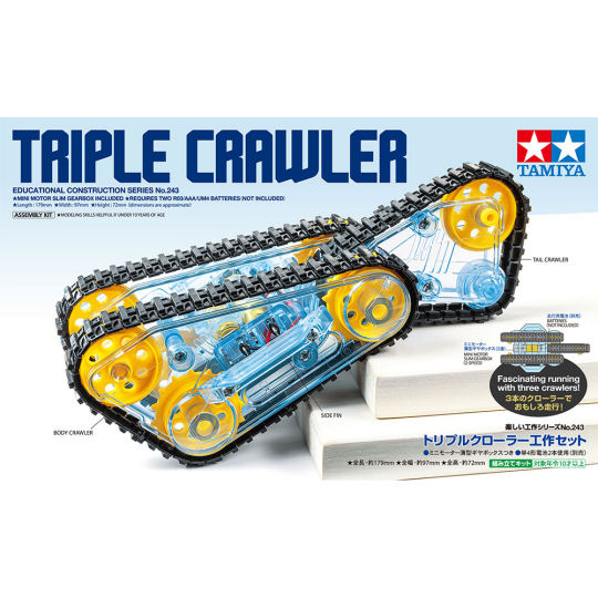 Tamiya 70243 Triple Crawler
