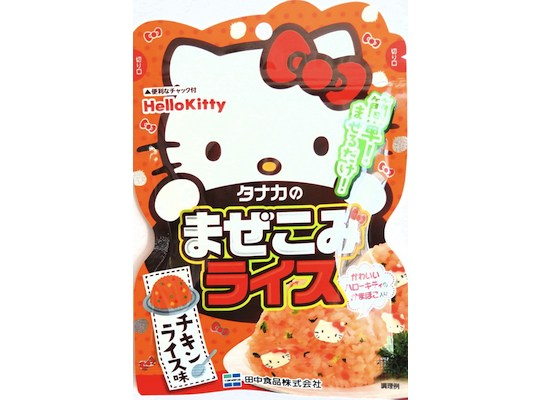 Hello kitty mazekomi chicken rice set japanese rice meal - Cuisine hello kitty ecoiffier ...