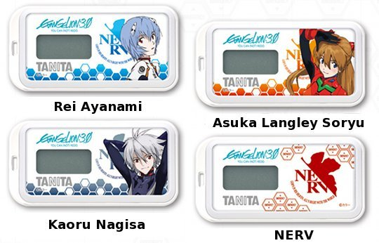 Evangelion Digital Pocket Pedometer