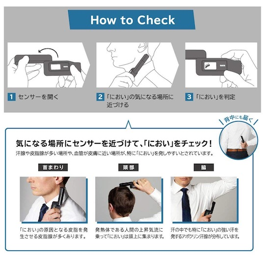 Tanita Handheld Body Smell Checker