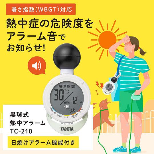 Tanita TC-210 Heatstroke Alarm