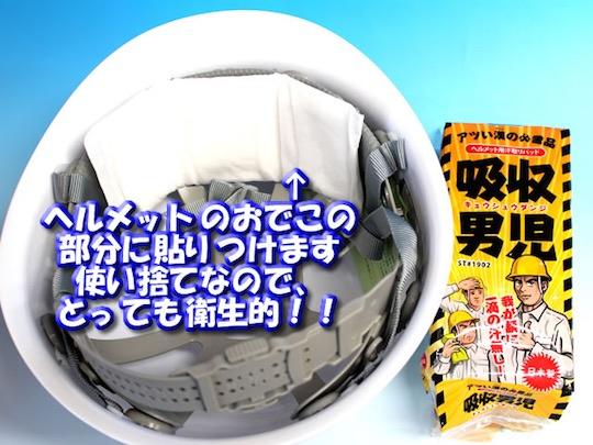 Tanizawa Kyushu Danji Helmet Sweat Liners