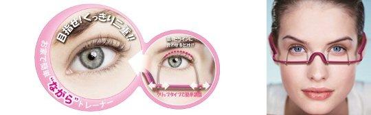 Eyelid Trainer