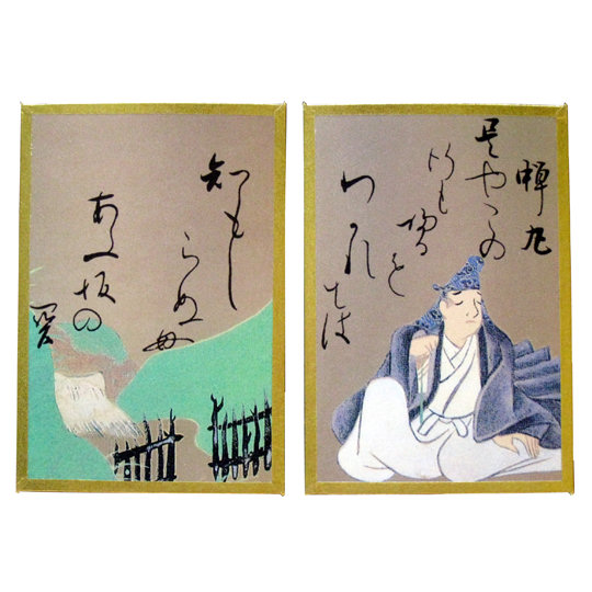 Ogata Korin Art Ogura Poetry Anthology Card Set