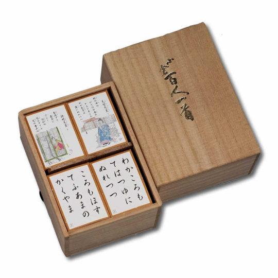 Shigure Poetry Anthology Card Set