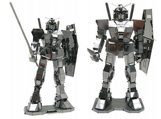 Metallic Nano Puzzle Mobile Suit Gundam