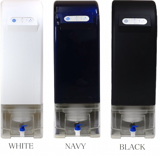 Izumi Seseragi Air Water Server