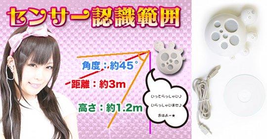 Akiba Maid Welcome Sensor