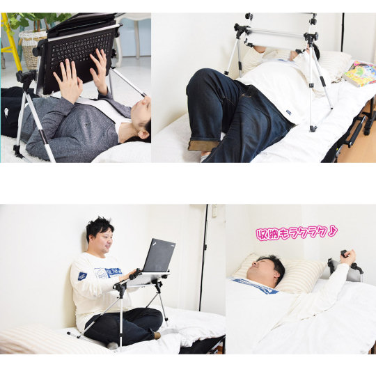 Portable Device Holder Stand for Lying Down