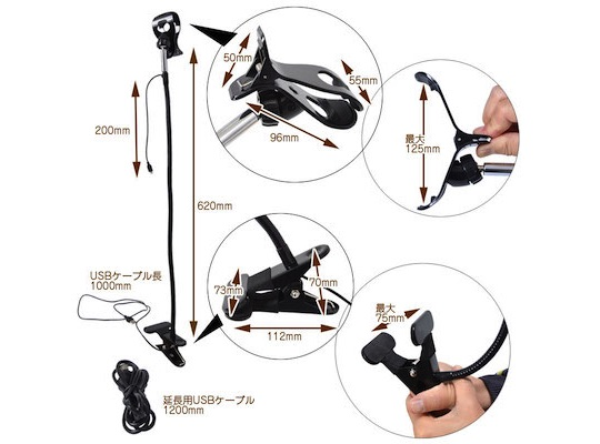 Chargeable Flexible Arm Clip Style for Smartphones