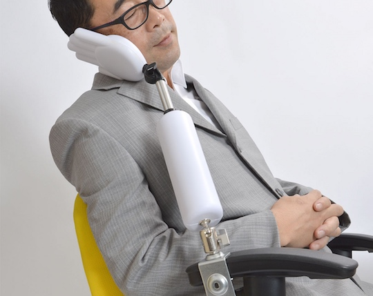 Chin Rest Arm Japan Trend Shop
