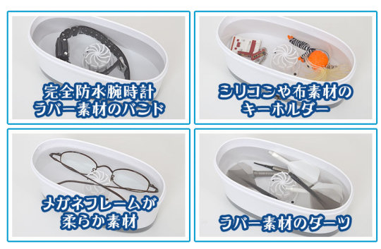 Mini Mini Desktop USB Washing Machine