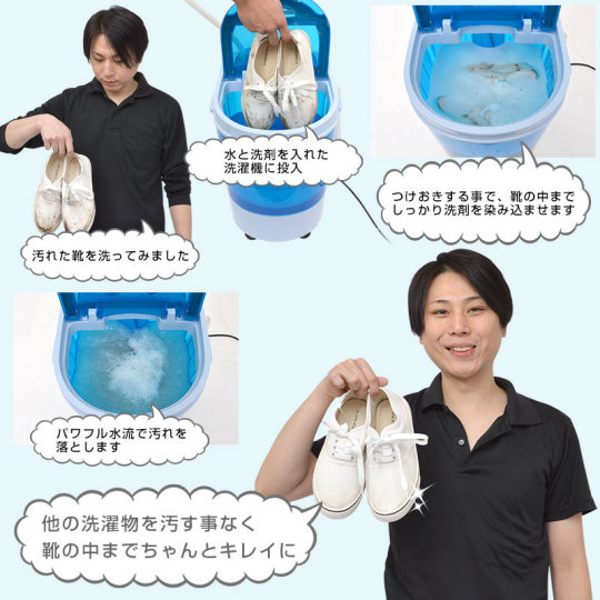 Mini Washing Machine for Shoes