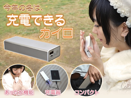Mobile Battery Hand Warmer Electric Kairo Japan Trend Shop