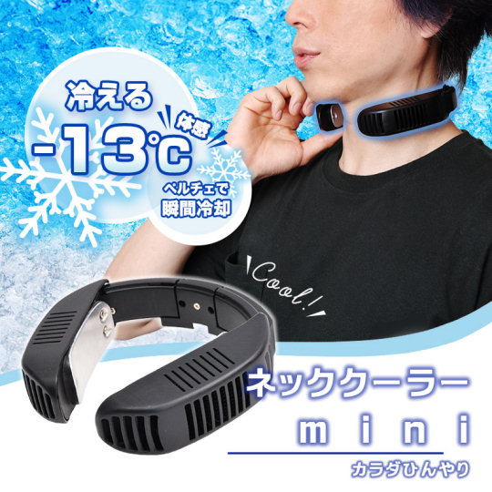 Neck Cooler Mini