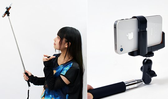 Photograph Yourself Arm for Phones