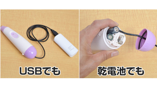USB Ultrasonic Handy Stain Remover