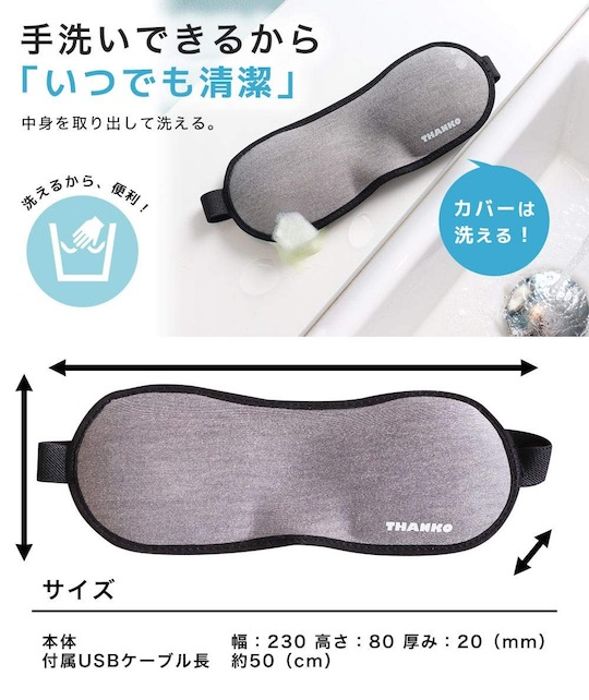Thanko Wake-Up Alarm Eye Mask