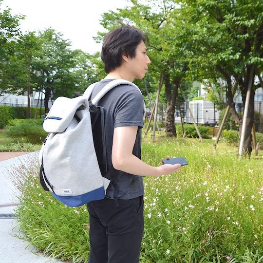Backpack Cooling Fan