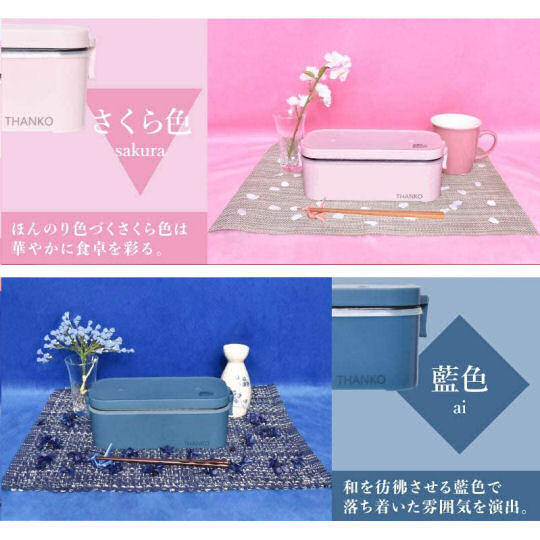 Thanko Super-Fast Rice Cooker and Lunchbox for One (New Colors)
