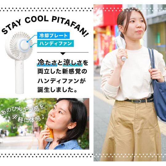 Thanko Pita Handheld City Fan