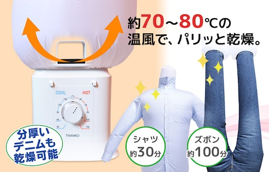 Laundry Dryer and Wrinkle Remover